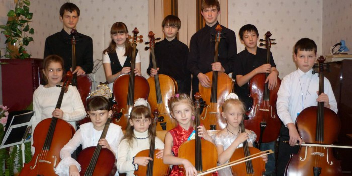 Концерт класса виолончели.
