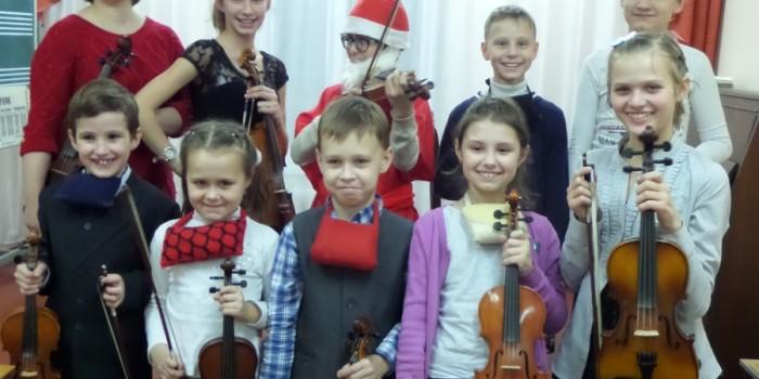Концерт класса скрипки  Глинской Е.А. 2014