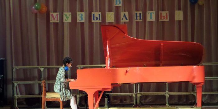 Посвящение в юные музыканты -2017