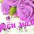 Концерт «Теплое сердце у наших мам»
