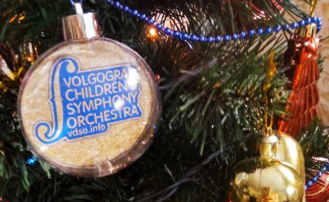 Концерт детского симфонического оркестра «В ожидании сказки»