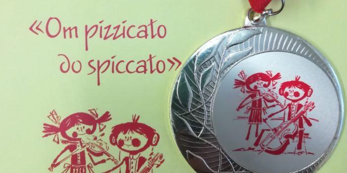 Второй региональный конкурс cкрипачей и виолончелистов «От pizzicato до spiccato».