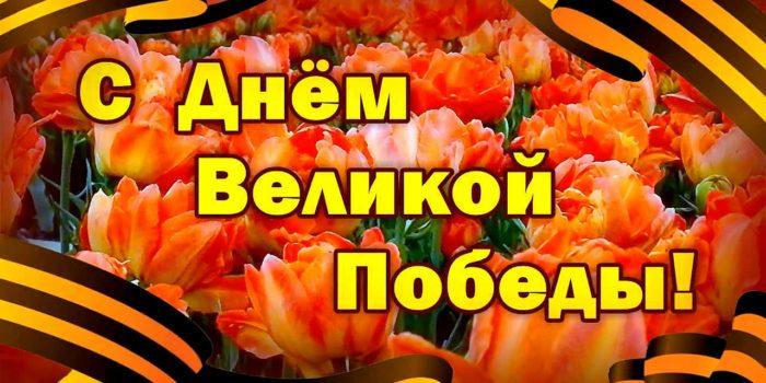 Праздничный концерт в г.Волжский в честь Дня Победы.