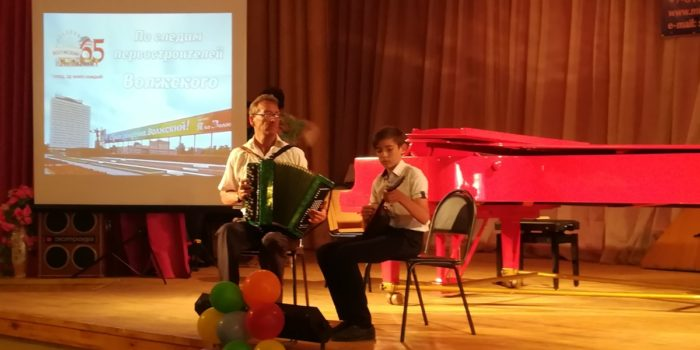 Концерт-подарок городу «По следам первостроителей города Волжского» 5 июня 2019г.