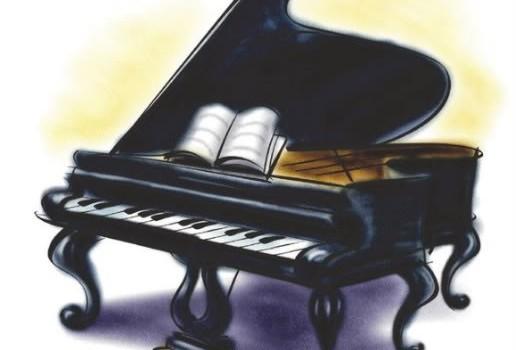 Международный конкурс пианистов  «От пиано до форте» -2016.