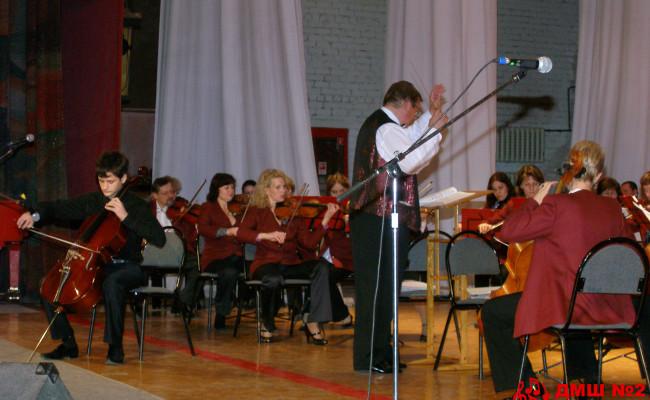 Концерт с оркестром. 2009 год