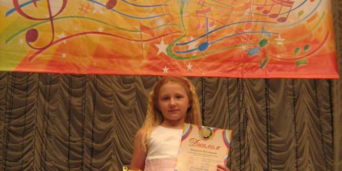 Международный конкурс «Калейдоскоп друзей»