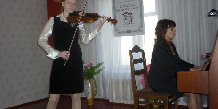 Конкурс «От pizzicato до spiccato» 2012г