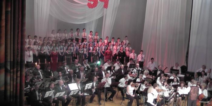 Концерт «День рождения комсомола»