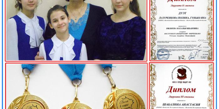 Класс преподавателя Ивлиевой Н.И.