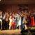 Праздничное представление в ДМШ 2 «Новогодний калейдоскоп»