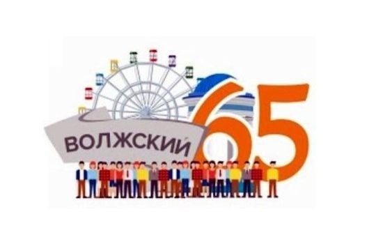 Приглашаем на отчетные концерты школы, посвященные 65-летию города Волжского