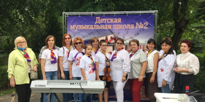 Праздничное мероприятие для детей в Парке Волгоградгидрострой 14.06.2021
