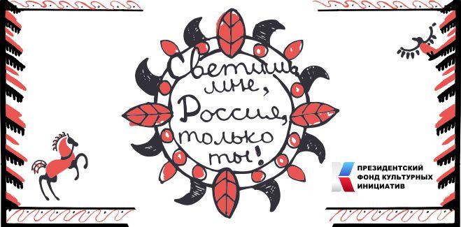Открытый городской фестиваль-конкурс литературно-музыкального творчества детей